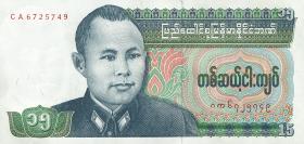 Burma P.62 15 Kyats (1986) (1)