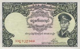 Burma P.46a 1 Kyat (1958)  (1)