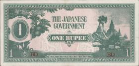 Burma P.14 1 Rupie (1942) Japan. Besetzung (1)