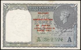 Burma P.25b 1 Rupie 1945 (2)