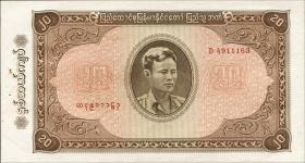 Burma P.55 20 Kyats (1965) (1)