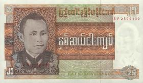 Burma P.59 25 Kyats (1972) (1)