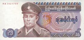 Burma P.63 35 Kyats (1986) (1)