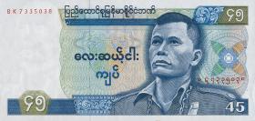 Burma P.64 45 Kyats (1987) (1)