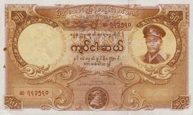 Burma P.50 50 Kyats (1958)  (1)