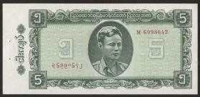 Burma P.53 5 Kyats (1965)  (1)