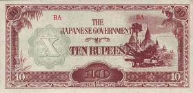 Burma P.16 10 Rupien (1942-44) Japan. Besetzung (1)