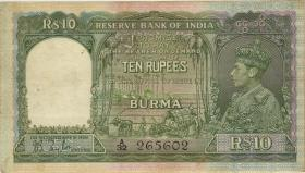Burma P.05 10 Rupien (1938) (3)