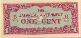 Burma P.09b 1 Cent (1942) (1) japanische Besetzung