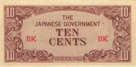 Burma P.11a 10 Cents (1942) Japan. Besetzung (1)