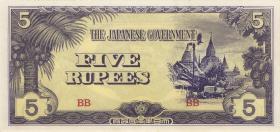 Burma P.15b 5 Rupien (1942-1944) Japan. Besetzung (1)