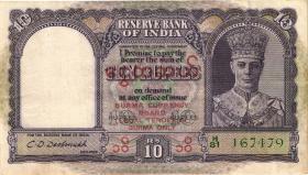 Burma P.32 10 Rupien (1947) (3)