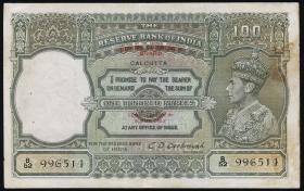Burma P.33 100 Rupien (1947) (3-)