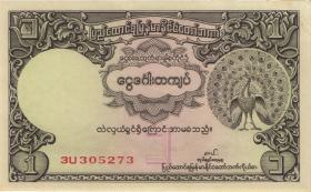 Burma P.38 1 Rupie (1953) (1)