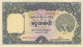 Burma P.44 10 Kyats (1953) (1)
