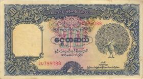 Burma P.44 10 Kyats (1953) (3+)