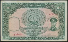 Burma P.51 100 Kyats (1958) (3)