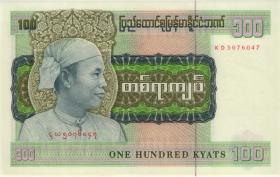 Burma P.61 100 Kyats (1976) (1)