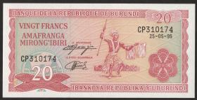 Burundi P.27 20 Francs 1995-2005 (1)