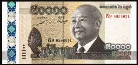Kambodscha / Cambodia P.61 50000 Riels 2013 (2014) (1)