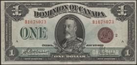 Canada P.033i 1 Dollar 1923 bronze seal (2)