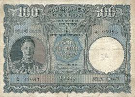 Ceylon P.38 100 Rupien 1945 (4)
