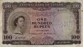 Ceylon P.53 100 Rupien 1954 Graffiti (4)