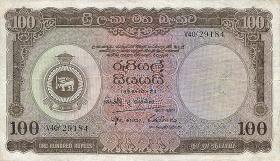 Ceylon P.61 100 Rupien 1956 (3-)