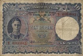Ceylon P.33 10 Rupien 1941 (4)