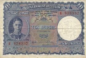 Ceylon P.36Aa 10 Rupien 1942 (3+)