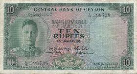 Ceylon P.48 10 Rupien 1951 (3)