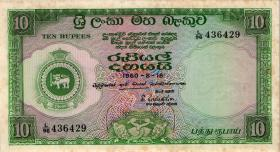 Ceylon P.59b 10 Rupien 1960 (2)