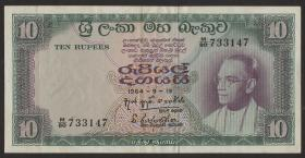 Ceylon P.64 10 Rupien 1964 (3+)