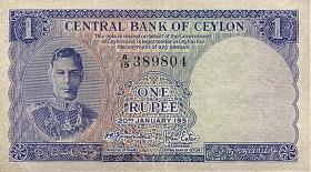Ceylon P.47 1 Rupie 1951 (2)