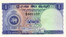 Ceylon P.56b 1 Rupie 1959 (1)