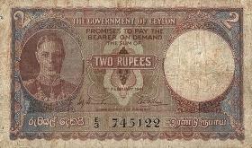 Ceylon P.31 2 Rupien 1941 (3)