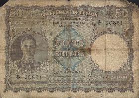 Ceylon P.37 50 Rupien 1945 (6)