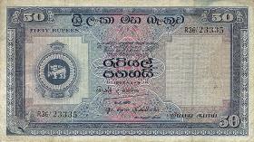 Ceylon P.60 50 Rupien 1958 (3-)