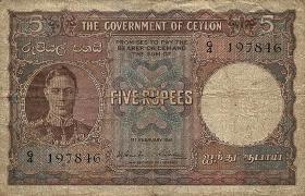 Ceylon P.32 5 Rupien 1941 (4)