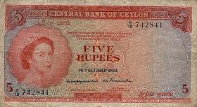 Ceylon P.54 5 Rupien 1954 (4)