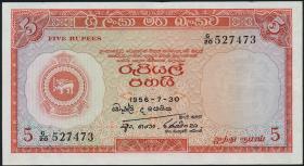 Ceylon P.58a 5 Rupien 1956 (2+)