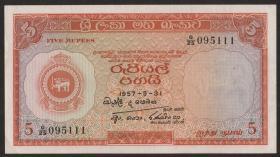 Ceylon P.58a 5 Rupien 1957 (1)
