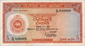 Ceylon P.58c 5 Rupien 1962 (1)