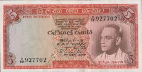 Ceylon P.63a 5 Rupien 1962 (1)