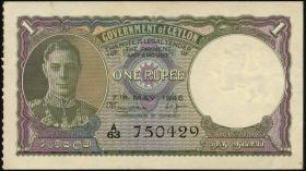 Ceylon P.34 1 Rupie 7.5.1946 (1/1-)