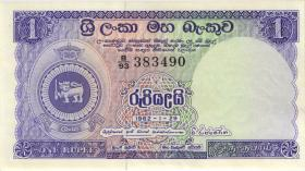 Ceylon P.56d 1 Rupie 1962 (1)