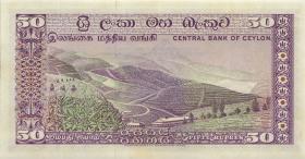 Sri Lanka P.079A 50 Rupien 1974 (2/1)