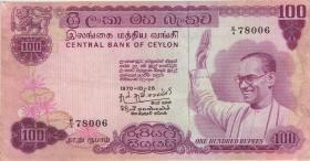 Ceylon P.78a 100 Rupien 26.10.1970 (3)