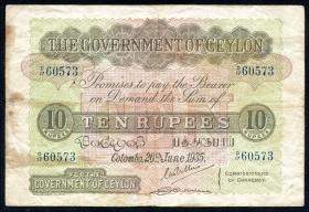 Ceylon P.25a 10 Rupien 26.6.1935 (3-)
