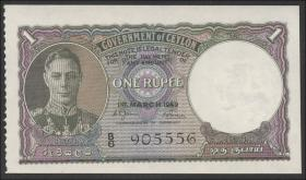 Ceylon P.34 1 Rupie 1.3.1949 (1)